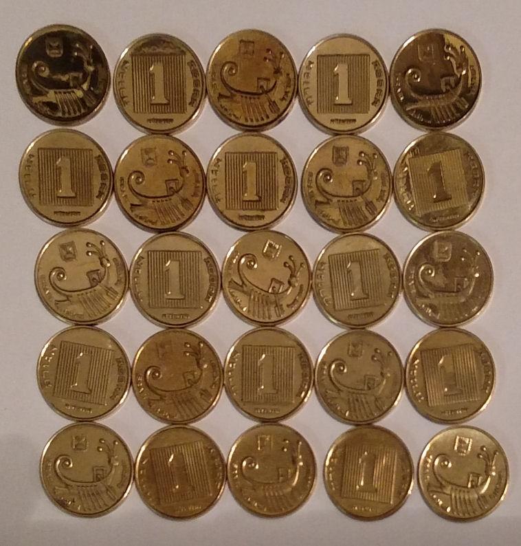 LOT 15 COIN NEW One Sheqel 1 Shekel SILVER Israel Israeli COINS Jewish Money Nis